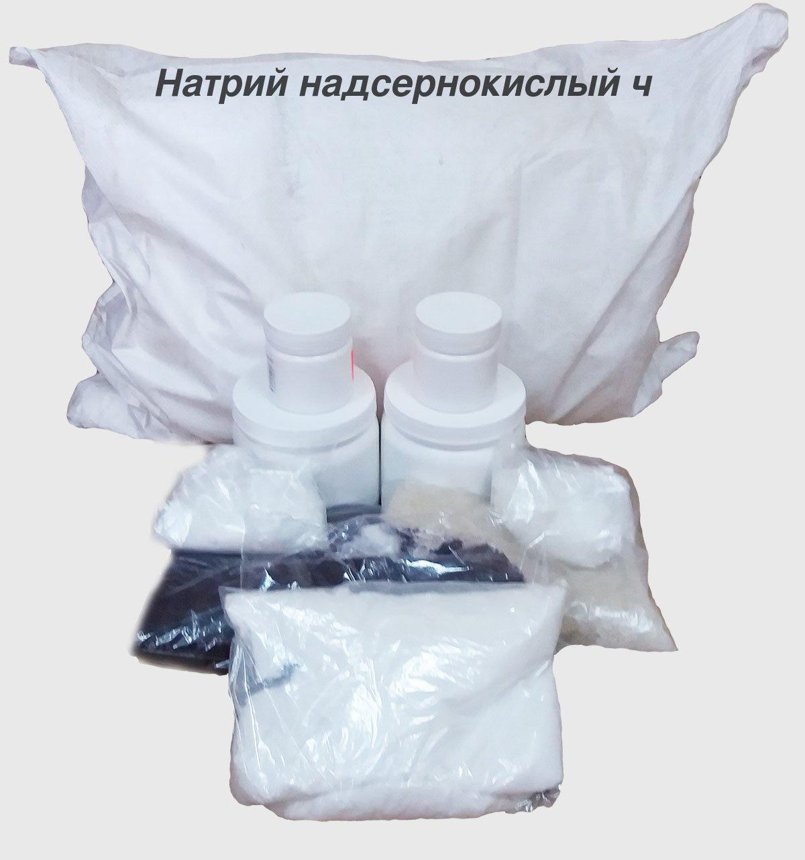 Как сделать хлорнокислый калий